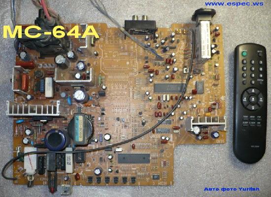 Lg шасси mc 64a схема