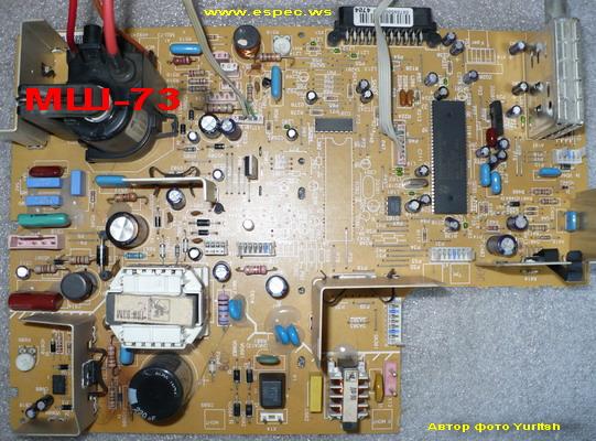 TDA9381PS/N3/1/1752.